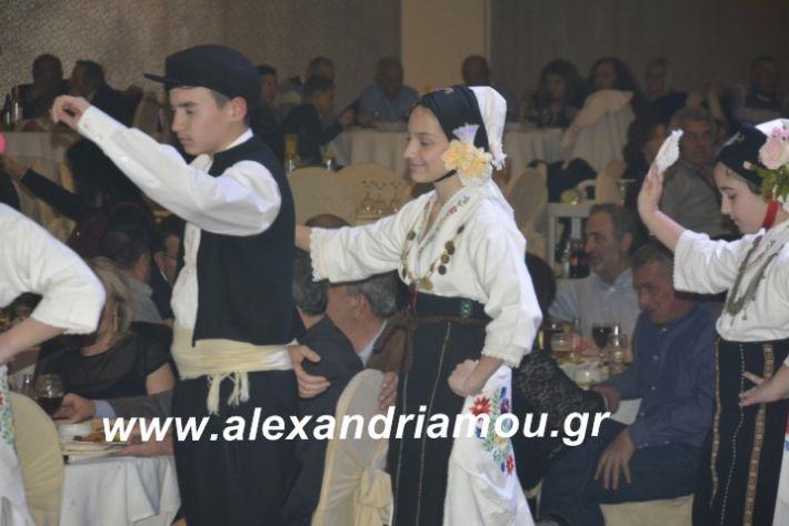 alexandriamou.tsiknopemptilonap2019117