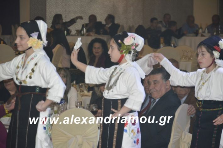alexandriamou.tsiknopemptilonap2019118
