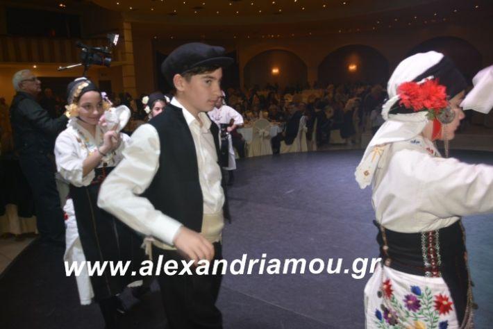 alexandriamou.tsiknopemptilonap2019120