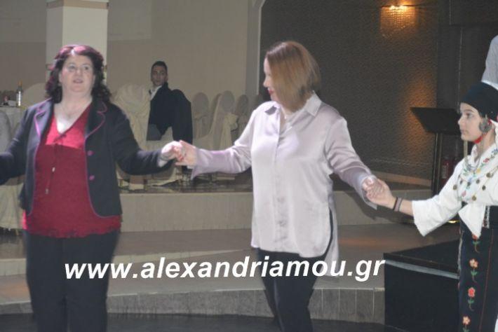 alexandriamou.tsiknopemptilonap2019129