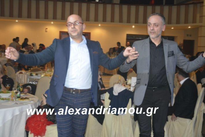 alexandriamou.tsiknopemptilonap2019131