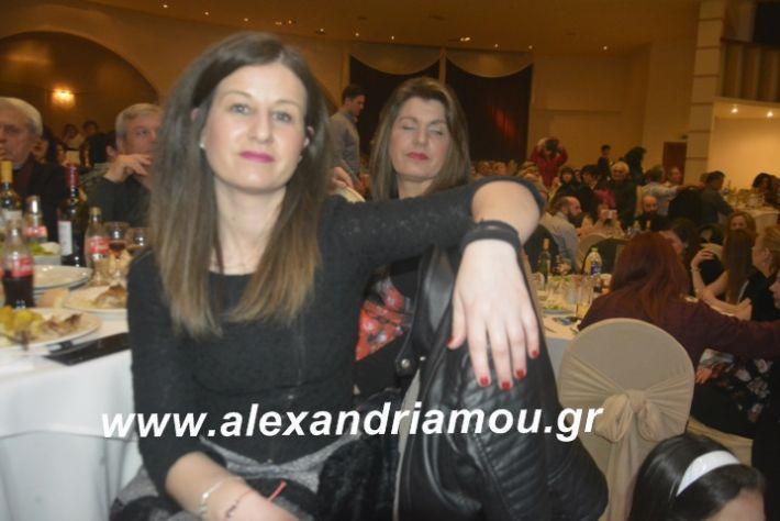 alexandriamou.tsiknopemptilonap2019149