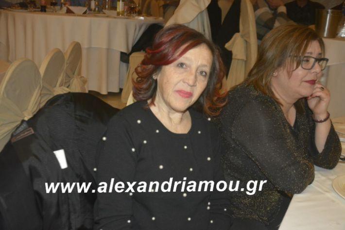 alexandriamou.tsiknopemptilonap2019193