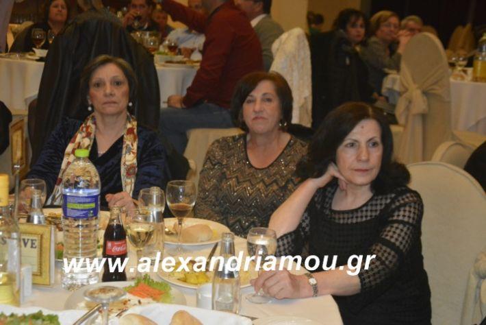 alexandriamou.tsiknopemptilonap2019201