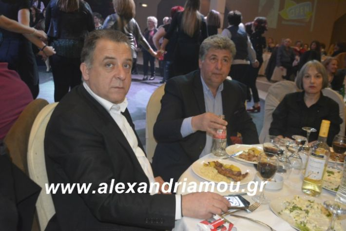 alexandriamou.tsiknopemptilonap2019212