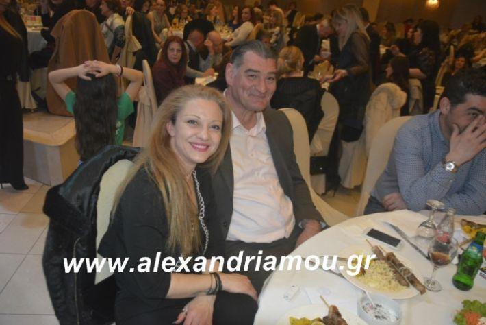 alexandriamou.tsiknopemptilonap2019217