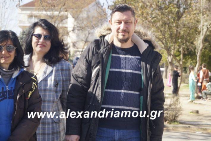 alexandriamou.1o5odimtsiknopempti2019028