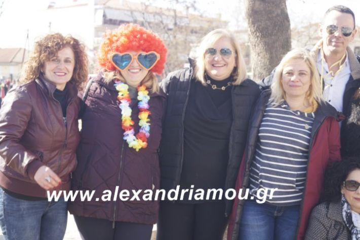 alexandriamou.1o5odimtsiknopempti2019038