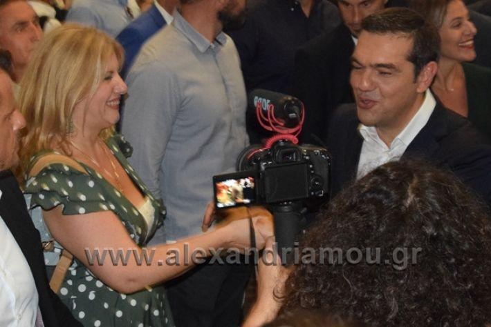 alexandriamou.gr_tsipras2018deth002