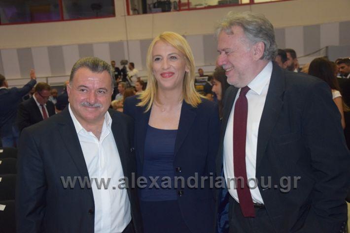alexandriamou.gr_tsipras2018deth019
