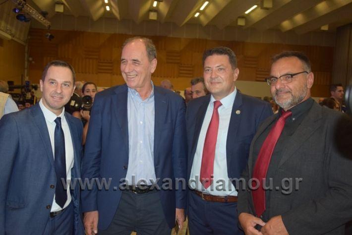 alexandriamou.gr_tsipras2018deth032