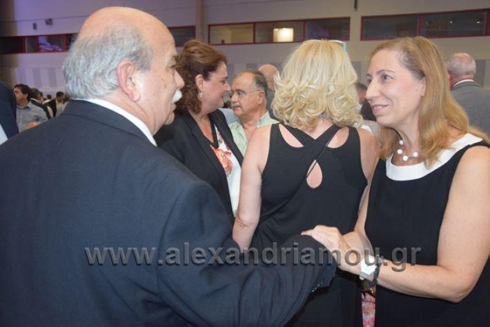 alexandriamou.gr_tsipras2018deth046