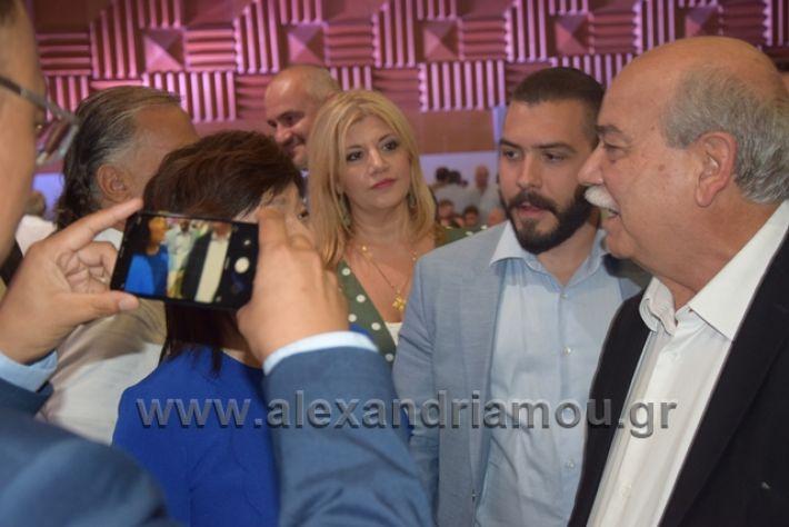 alexandriamou.gr_tsipras2018deth049