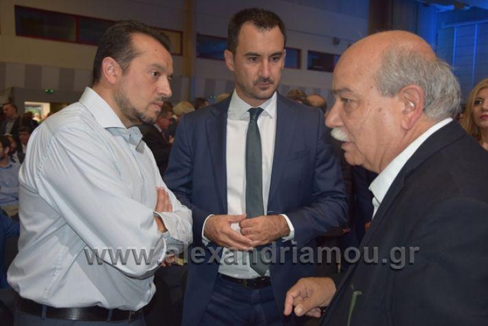 alexandriamou.gr_tsipras2018deth057