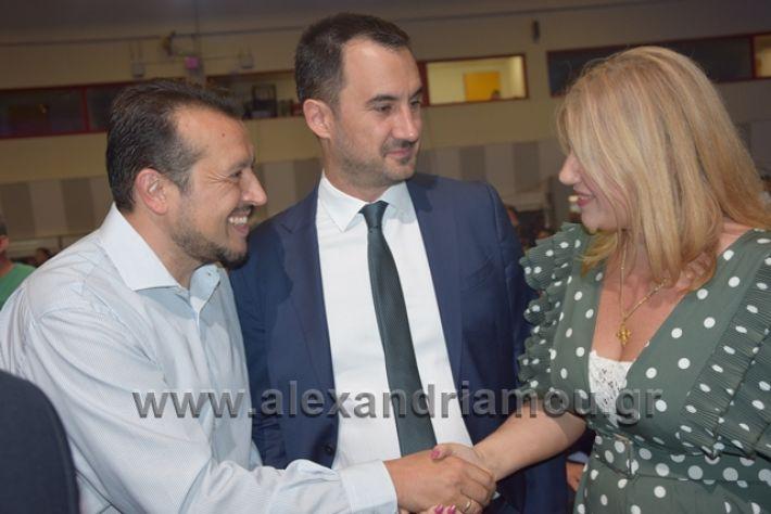 alexandriamou.gr_tsipras2018deth060