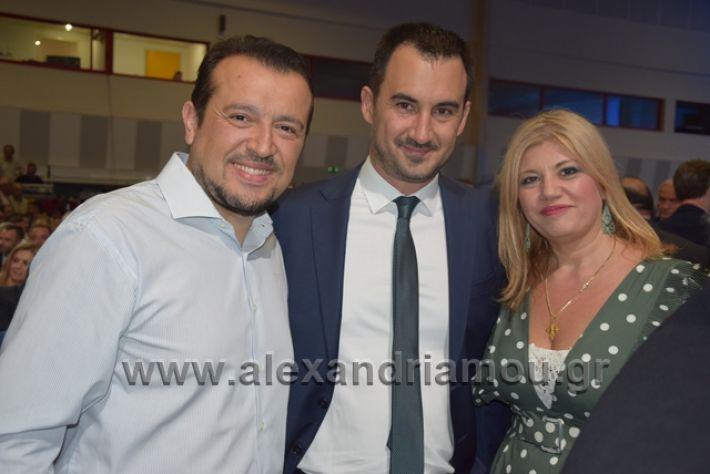 alexandriamou.gr_tsipras2018deth062