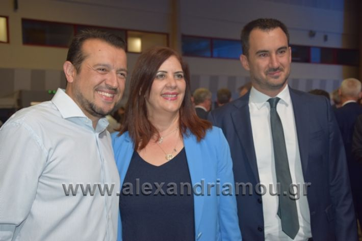 alexandriamou.gr_tsipras2018deth063