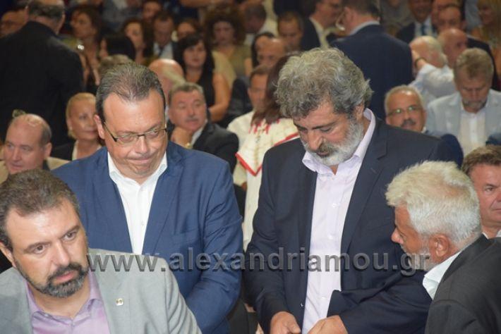 alexandriamou.gr_tsipras2018deth075