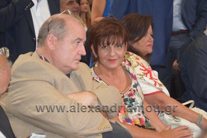 alexandriamou.gr_tsipras2018deth081