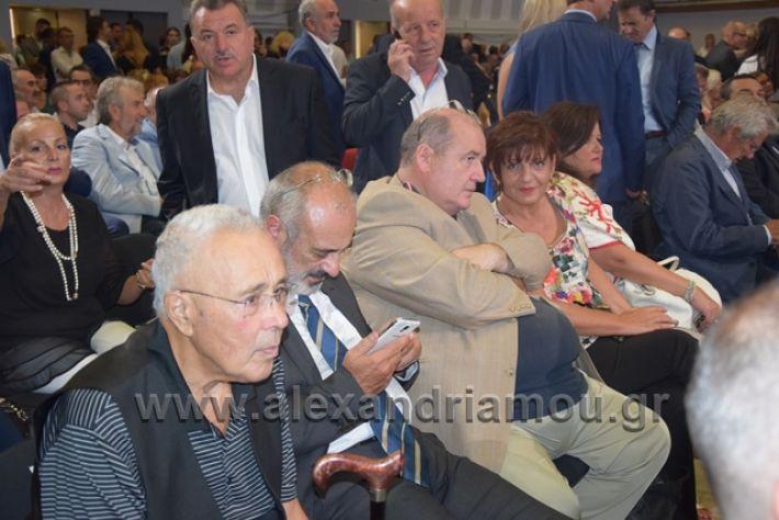 alexandriamou.gr_tsipras2018deth082