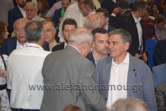 alexandriamou.gr_tsipras2018deth087