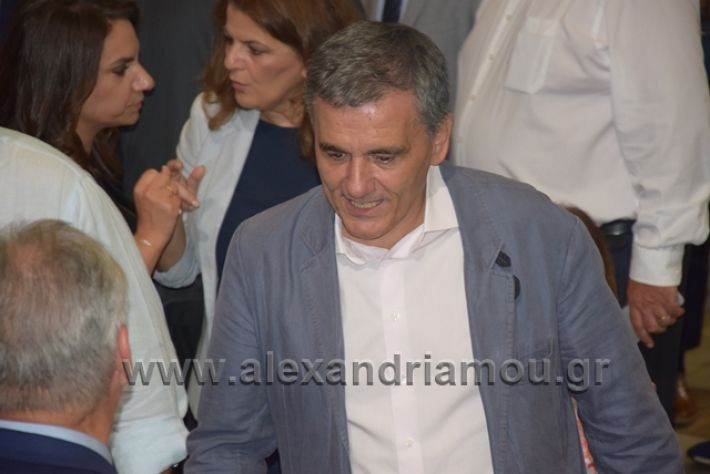 alexandriamou.gr_tsipras2018deth090