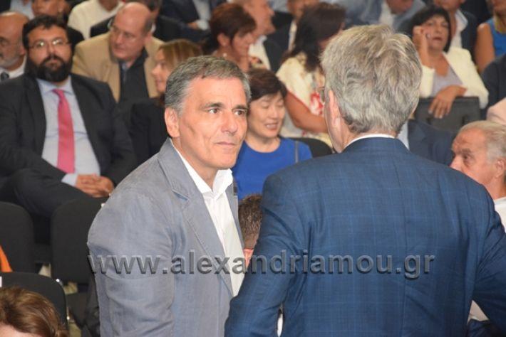 alexandriamou.gr_tsipras2018deth093