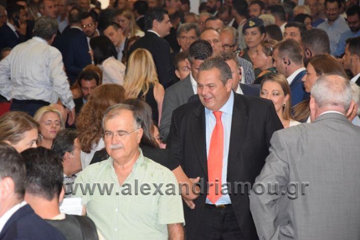 alexandriamou.gr_tsipras2018deth094