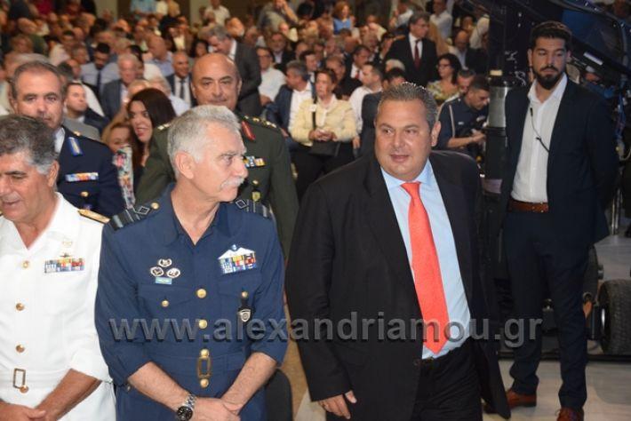 alexandriamou.gr_tsipras2018deth101