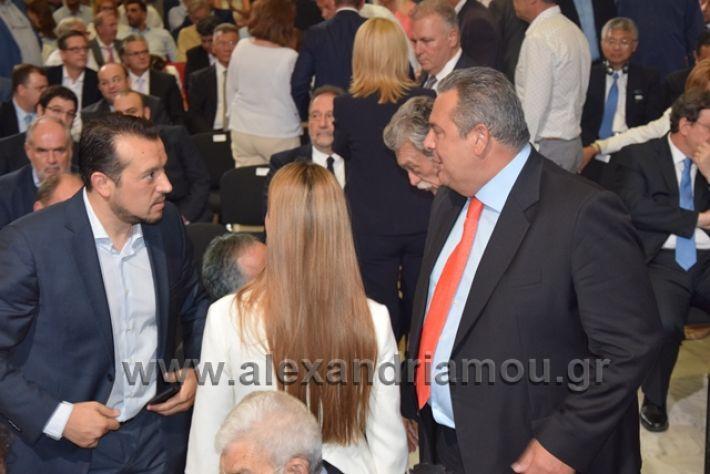 alexandriamou.gr_tsipras2018deth103