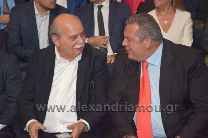 alexandriamou.gr_tsipras2018deth111