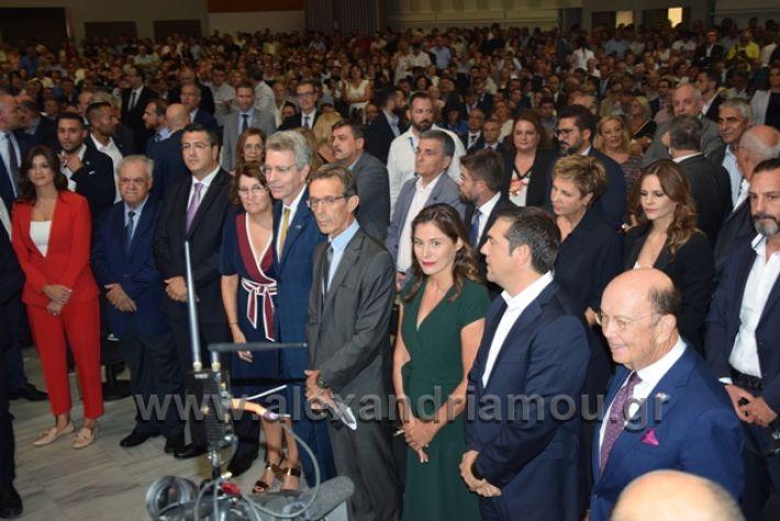 alexandriamou.gr_tsipras2018deth149