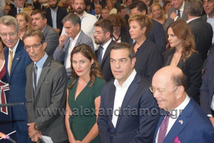 alexandriamou.gr_tsipras2018deth150