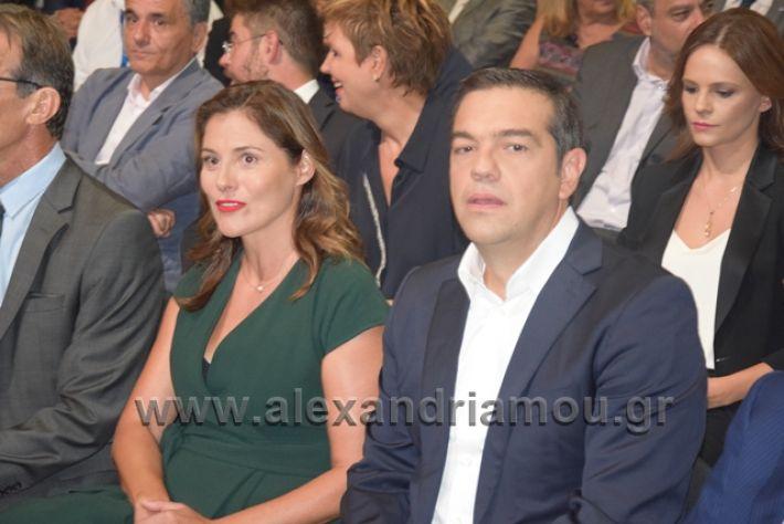 alexandriamou.gr_tsipras2018deth157
