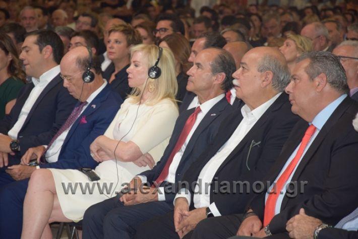 alexandriamou.gr_tsipras2018deth180