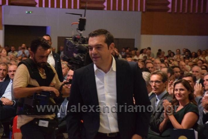 alexandriamou.gr_tsipras2018deth199