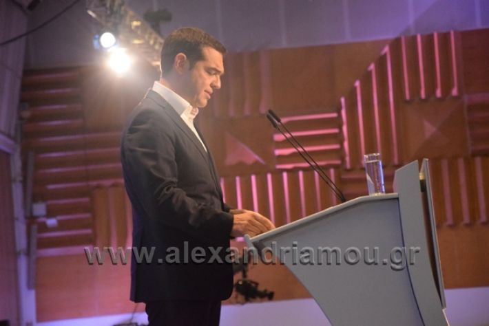 alexandriamou.gr_tsipras2018deth207