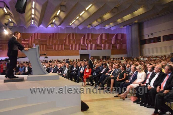 alexandriamou.gr_tsipras2018deth212