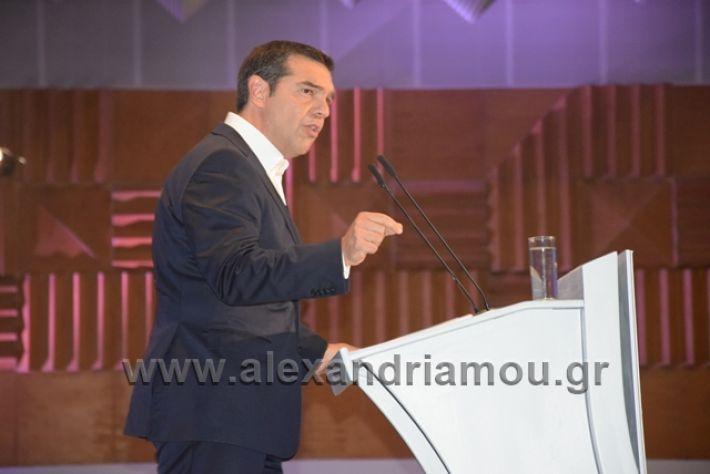 alexandriamou.gr_tsipras2018deth216