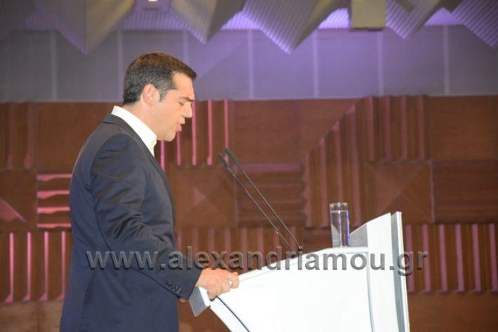 alexandriamou.gr_tsipras2018deth217