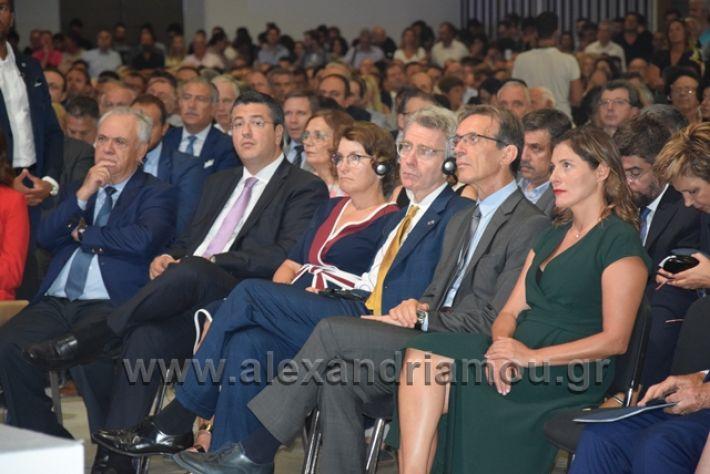 alexandriamou.gr_tsipras2018deth218