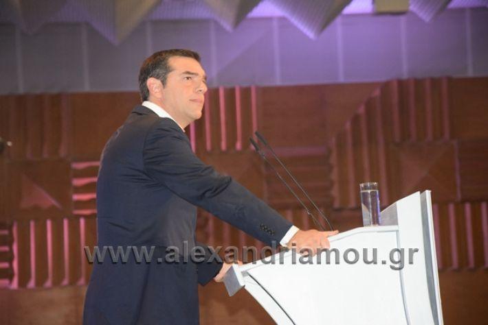alexandriamou.gr_tsipras2018deth219