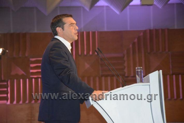 alexandriamou.gr_tsipras2018deth222