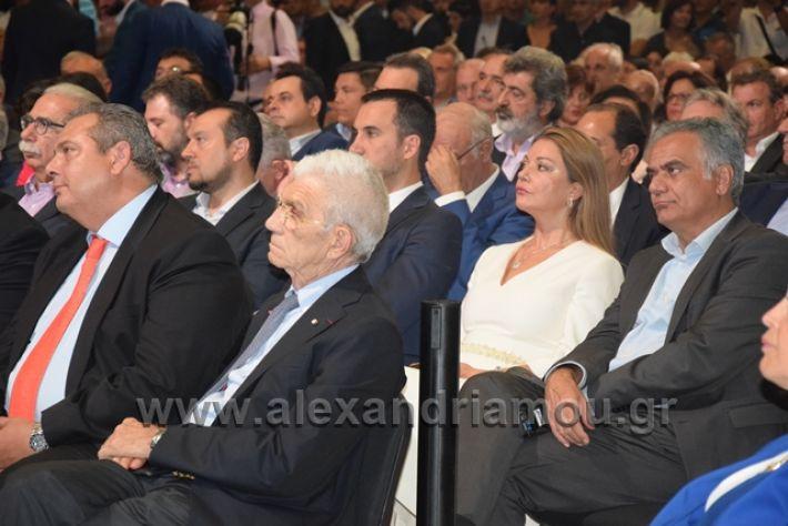 alexandriamou.gr_tsipras2018deth226