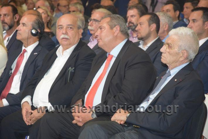 alexandriamou.gr_tsipras2018deth227