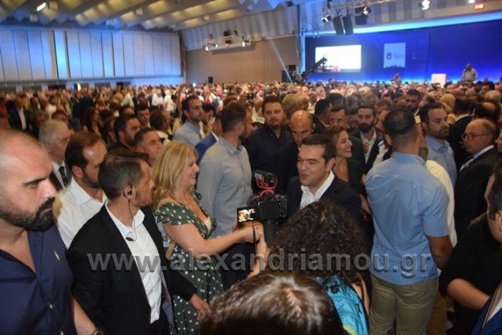 alexandriamou.gr_tsipras2018deth256