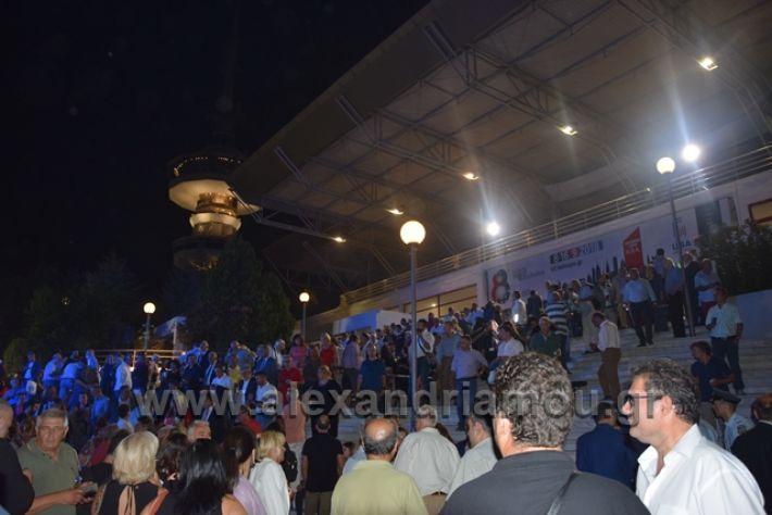 alexandriamou.gr_tsipras2018deth276