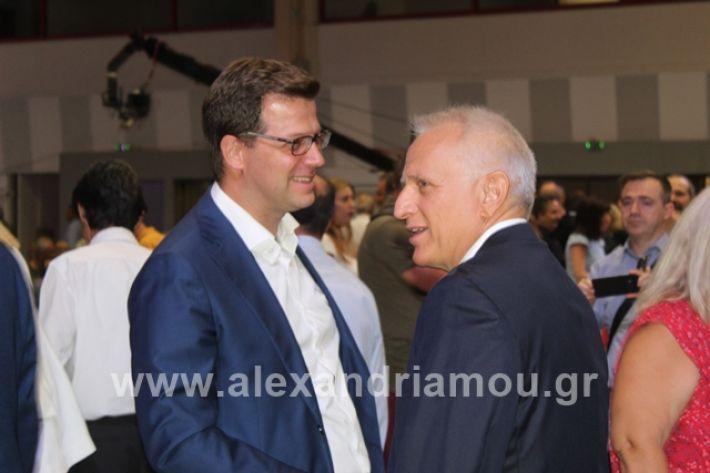 alexandriamou.gr_tsiprasthe19015