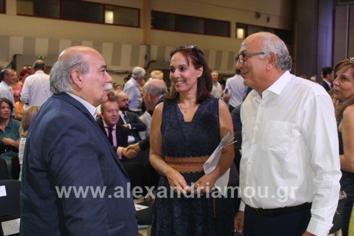 alexandriamou.gr_tsiprasthe19017