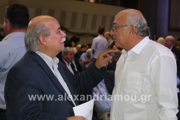 alexandriamou.gr_tsiprasthe19018